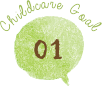 Childcare Goal 01
