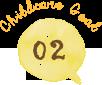 Childcare Goal 02